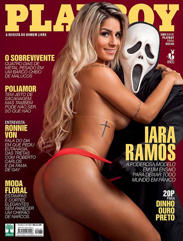 Iara Ramos Panicat nua na Playboy de outubro