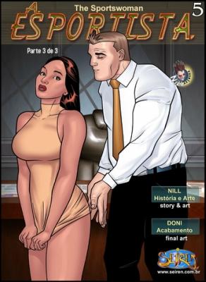 A Esportista 5 – Parte 3 – Quadrinhos Eróticos