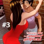 Canadian Girlfriend 3 [MCC COMICS]