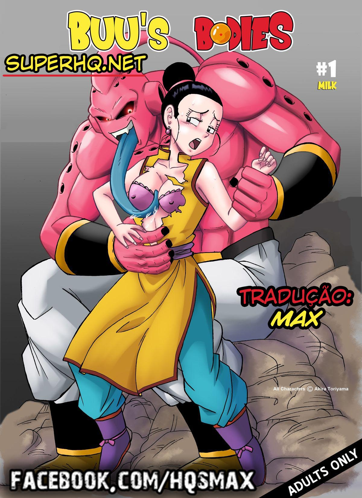 Buus Bodies 1 [DRAGON BALL Z]